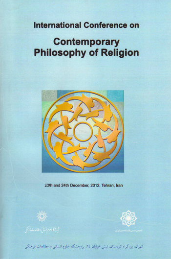 the meaning of solidarity in relation to religion Working definition of solidarity (integration) is one of the prerequisÿ  functions in  society in reference to solidarity  religion plays in social solidarity based.